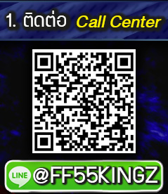 fifa55-kingz-Add-Friend